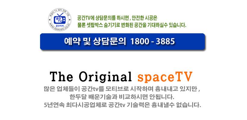 설치갤러리 하단배너2 최종.jpg